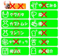 03kuwakuwakabukabu-menu.jpg