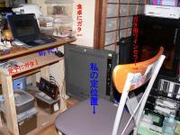20051019P1070147.jpg