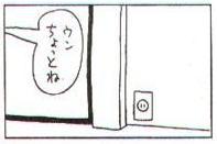 20061219_297733.jpg