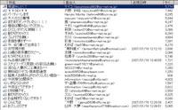 20070116spam001.jpg