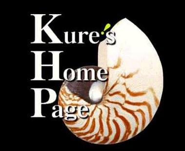 20070812-kure001.jpg