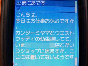 P1200075.jpg