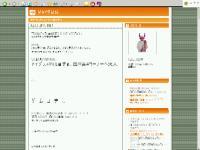 hanagurinikki-miyamo.jpg