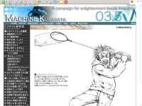 machinekuwagata02.jpg