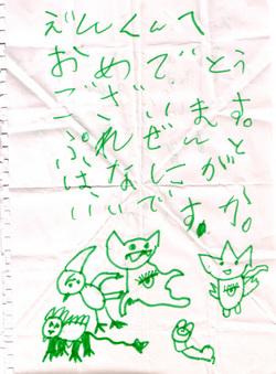 tetsu20061028.jpg